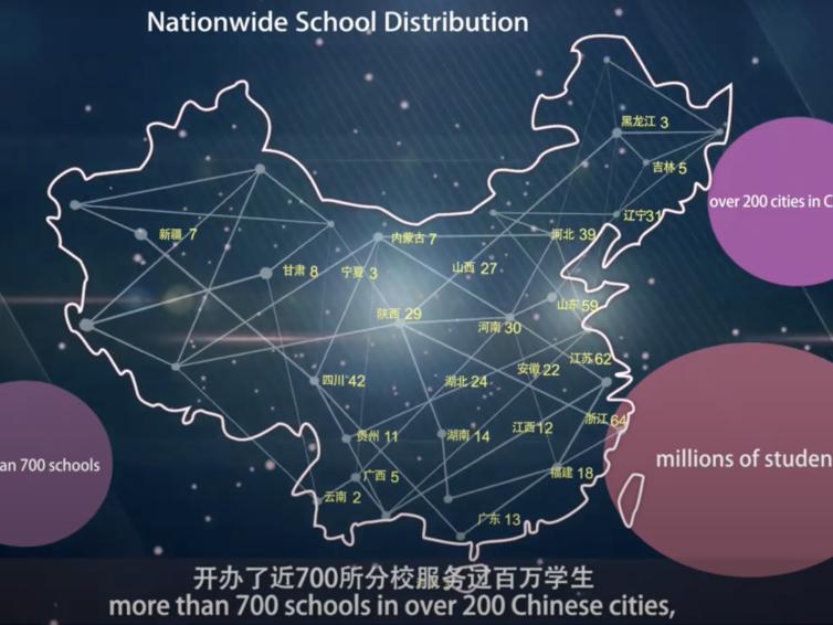 AI och IoT i undervisningen i Kina, aktion för skolbibliotek i Norge och två forskarintervjuer